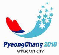 ピョンチャン2018冬季オリンピック